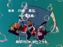 ゲゲゲの鬼太郎 (1985)