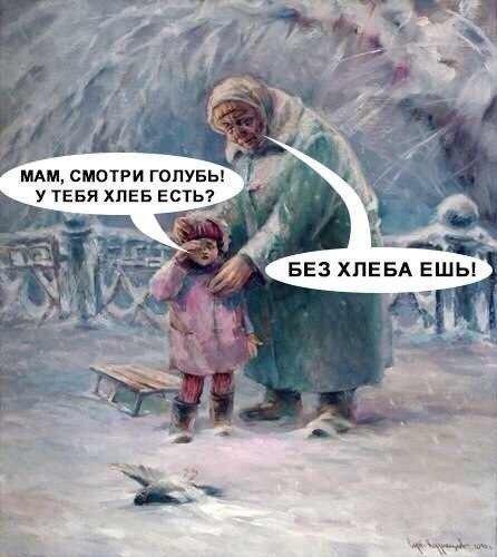 Беларусь. 2020 год.