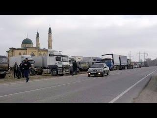 Забастовка дальнобойщиков продолжается в Дагестане несмотря на попытки разгона