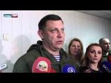 Выдача первых паспортов ДНР