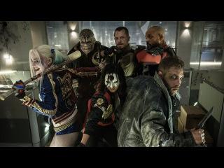 #ILMovieTrailers: Второй трейлер фильма «Отряд самоубийц» / Suicide Squad