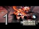 Прохождение Marvel Ultimate Alliance Часть 1 Скорпион