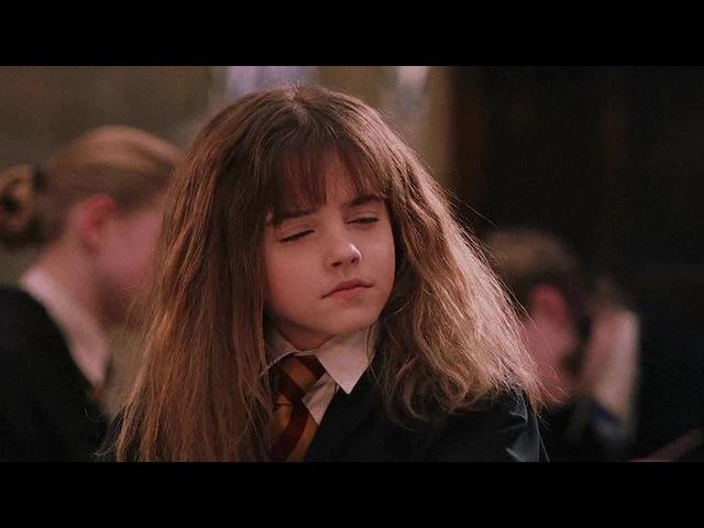 Hermione's Bad Dream (Плохой сон Гермионы )