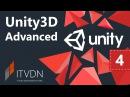 Видео курс Unity 3D Advanced. Урок 4. Network Game Lobby и Синхронизация персонажа