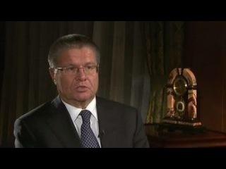 Улюкаев: суд на 100 процентов поддержит Россию по взысканию долга с Украины