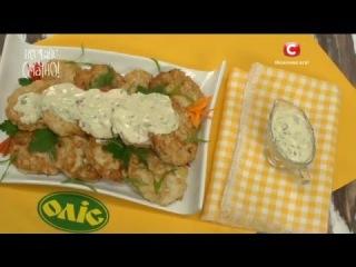 Куриные оладьи. Рецепты от Игоря Мисевича