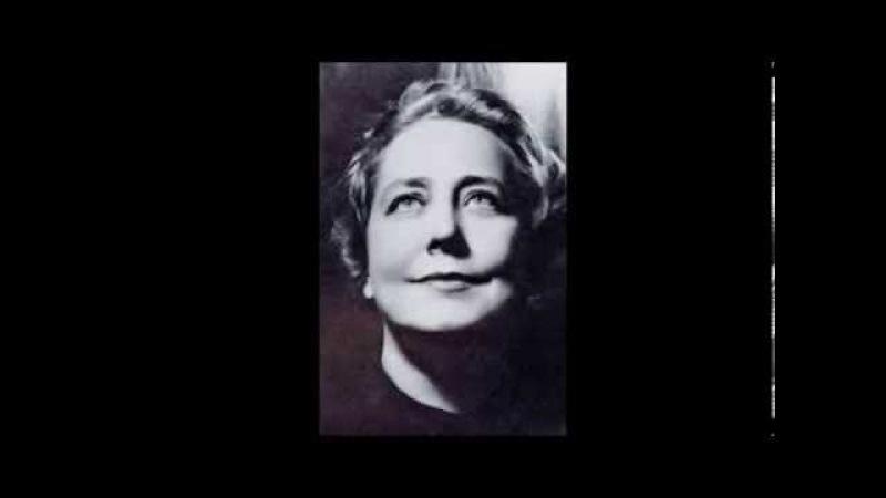 Marga Hoeffgen Erbarme dich, St. Matthew Passion BWV 244, 1965