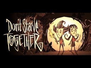 Don`t Starve Together | 1.1 Выживаем вместе | Без голоса