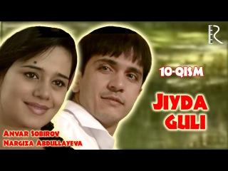 Jiyda guli (o'zbek serial) | Жийда гули (узбек сериал) 10-QISM