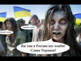 Уkpаина распадается на части: в Европе признали, что Порошенко не контролирует страну