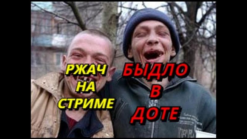 DOTA 2 || РУССКИЙ ПАБЛИК. DOTA 2 RUSSIAN PUBLIC. || STREAM