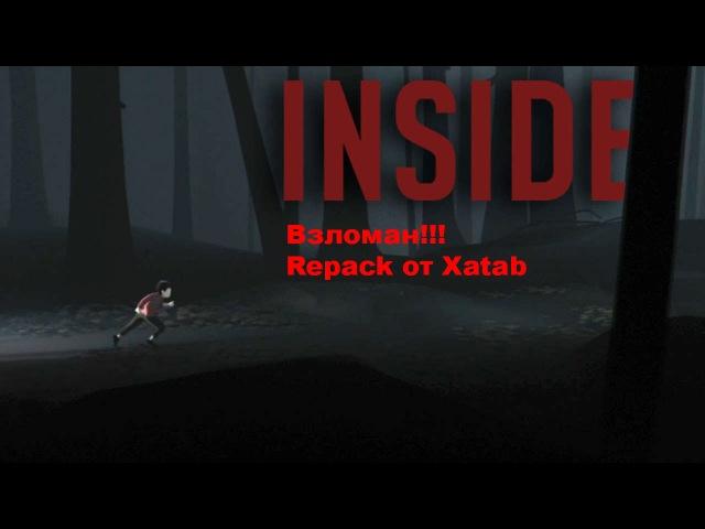 INSIDE - Злые Псы против Мальчика! 2 (Взломанный Inside) Repack by Xatab