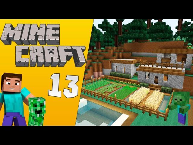 Minecraft выживания 13 Приключения в пещере [ Optifine 1.10.2/Soartex Fanver 1.10 ]