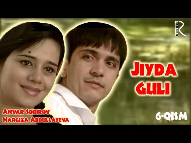 Jiyda guli (ozbek serial) | Жийда гули (узбек сериал) 6-QISM