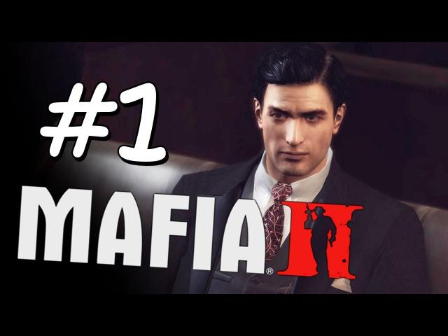 ПРОХОЖДЕНИЕ ИГРЫ В ОЖИДАНИИ MAFIA 3 [Mafia 2 1]