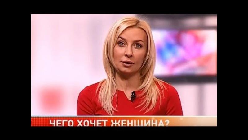 Татьяна Овсиенко - «Утро на 5» (5 канал эфир от 07.03.2013 год)