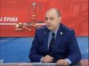 Крымский прокурор Домбровский не считает крымских татар жителями Крыма