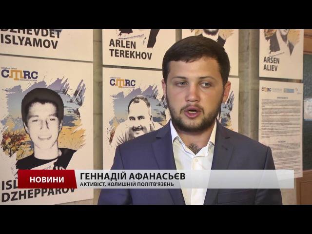 Викрадені, вбиті, арештовані як Росія знищує проукраїнських кримчан