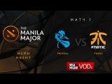 NewBee vs Fnatic, Manila Major, Upper Bracket Semi-Final, Game 1