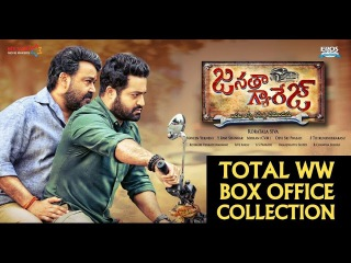 Janatha Garage movie all time block buter box office collection