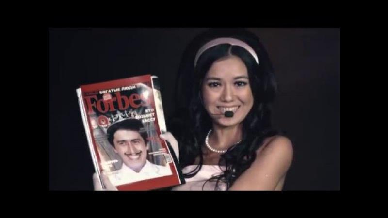 Лиана Хабибуллина - Кара мыйык (Черные усы)