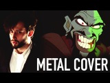 In the Dark of the Night - METAL COVER by Jonathan Young