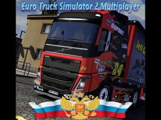 eurotrucks2 2015 Дураки и дороги 2