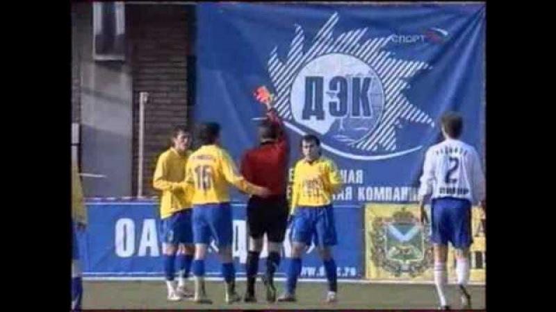 Луч-Энергия 0-1 Зенит / 22.04.2007 / Премьер-Лига