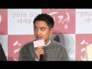 "[NEWS VIDEO] 160104 #exo #do #kyungsoo @ ""Pure Love"" Movie Press Conference"