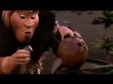 Смешной Отрывок из Мультфильма «Семейка Крудс» - Селфи
