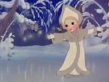 Чайковский. Лебединое озеро. Русский танец (фрагмент из мультфильма