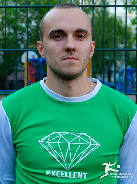 Балашов Алексей
