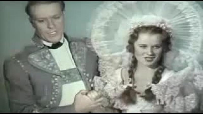Возлюбленные (1938)