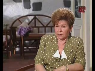 Кремлевские жены, От Надежды Крупской до Людмилы Путиной