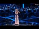 «Же Тем» — Лара Фабиан — «Я тебя люблю» — LIVE — Lara Fabian — «Je Taime»