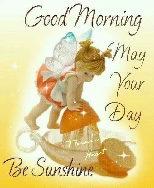 Good Morning Sunshine Russian : Randall chetirkin vk