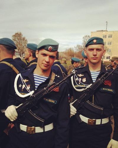Слава Барковский