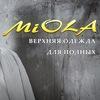 MiOla - Женская одежда больших размеров