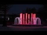 г.Мурманск  ,переливающий цветной фонтан (26.12.2015 г.)