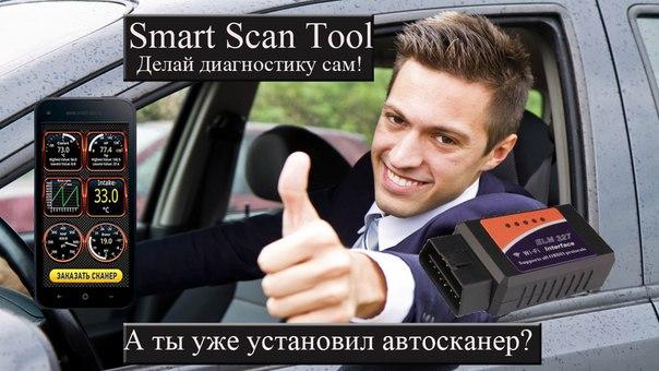 Автосканер беспроводной espada Elm 327 WiFi - универсальный мультисканер для диагностики всех марок автомобилей