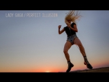 премьера нового сингла Леди Гага \ Lady Gaga - Perfect Illusion (Audio)