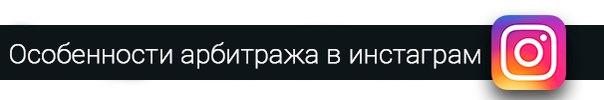 Купить украинские прокси для брут