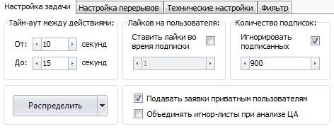 Арбитраж в Инстаграме