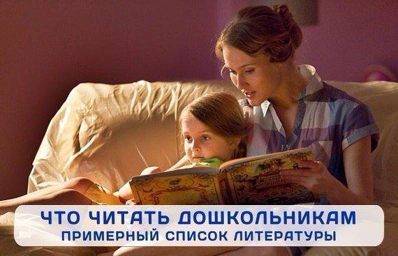 басня крылова щука и кот читать