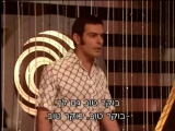 Израильский сериал - Дани Голливуд s01e72 c субтитрами на иврите