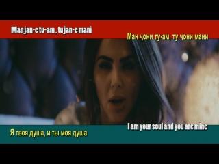 Ghazal Sadat - Jaaneman