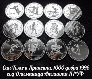 Нумизмат в люберцах 5 рублей 2010 ммд