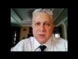 Интернет-конференция Шевченко О. Ю. Протокол «Точка Лагранжа». Часть 9