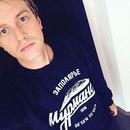 Алексей Гоман фото #19