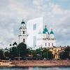 Молодая Гвардия | Астраханская область